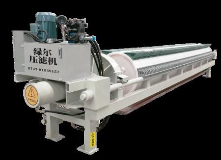 820型廂式圓板高壓壓濾機